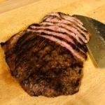Group logo of Dojo Meats